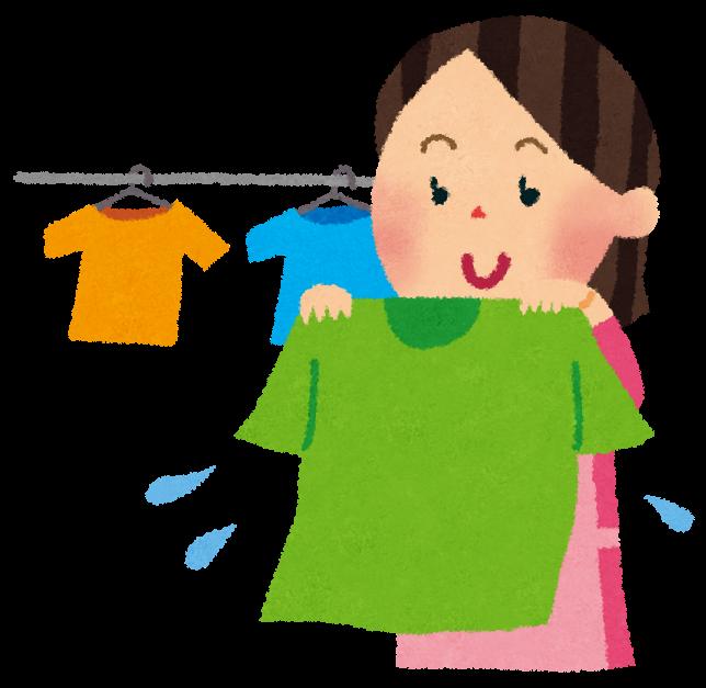 洗濯 Tシャツ